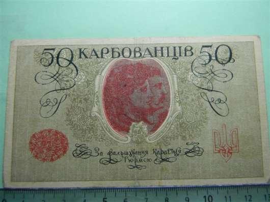 9 банкнот Украины и 1 Екатеринодара 1917-1919 годов