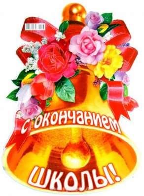 Скидки на выпускной бал от ведущей Елены Архиповой в Алматы