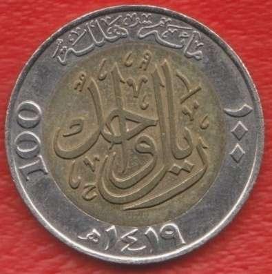 Саудовская Аравия 100 халала 1999 г.1419 г. хиджры
