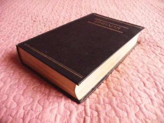 Библия. Книги священного писания Ветхого и Нового Завета в г. Мукачево Фото 4