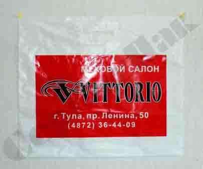 Печать на пакетах с логотипом для кожаных изделий.