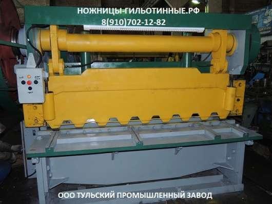 Ножницы пневматические гильотинные НК3418 6х2000мм, Н3121 12