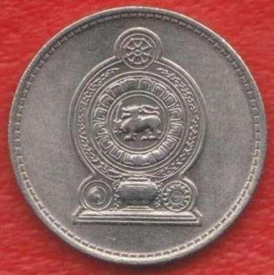 Шри-Ланка 25 центов 1982 г.