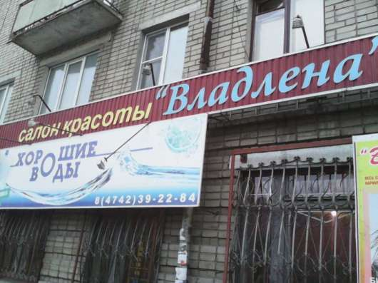 Парикмахерскую в аренду