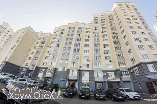 Однокомнатная квартира, ул. Энгельса 9 в Уфе Фото 5