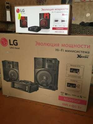 LG CM9950 Общая выходная мощность 4400 Вт Упра