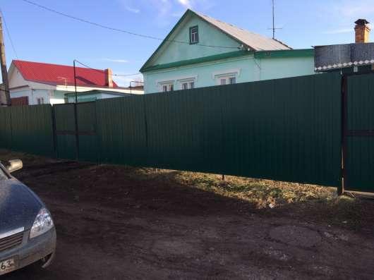 Срочно продаётся дом в Отрадном Самарской области
