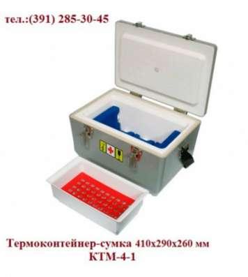 Хладоэлементы Холодок W  для термосумок