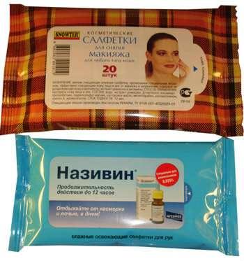 Влажные салфетки индивидуальная упаковка в Омске Фото 1