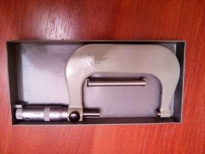 Микрометр 75-100 мм. Класс точности 2.