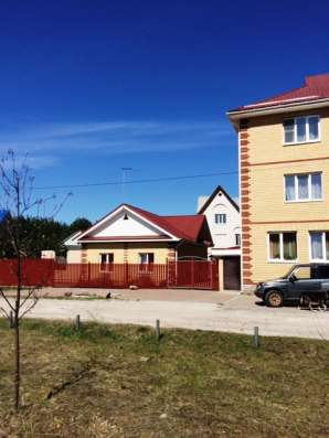 Уход за престарелыми людьми. Санаторий в Нижнем Новгороде Фото 1
