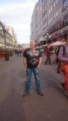 Сергей, 49 лет, хочет познакомиться