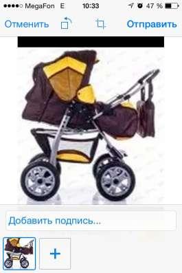 Продажа детских колясок и кроваток