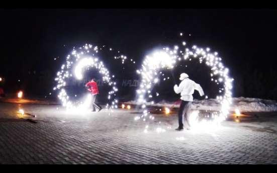 Огненное и световое шоу