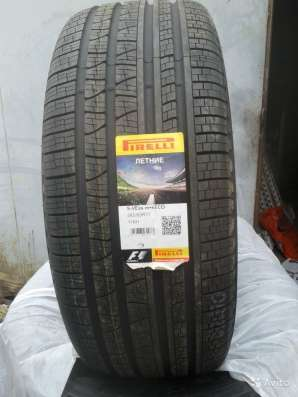 Новые Pirelli 265 70 R17 Scorpion Verde на prado
