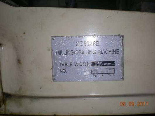 Станок Универсальный сверлильно-фрезерный XZ6326