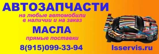 Фильтра оригинальные для ТО ВАЗ инжектор к-т