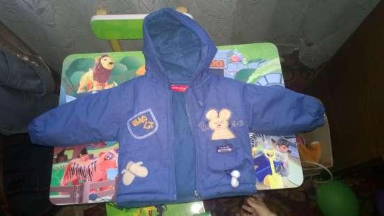 Продам не дорого демисезонную куртку