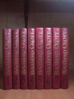Вальтер Скотт. Собрание сочинений в 8-ми томах (комплект)
