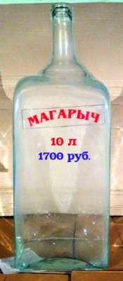 Бутыли 22, 15, 10, 5, 4.5, 3, 2, 1 литр в Коломне Фото 2