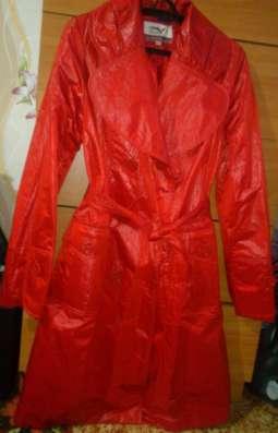 куртку размер 42-44