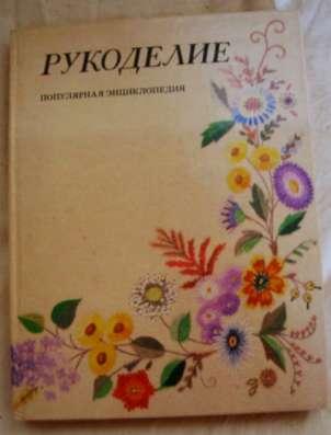 Книги домашние в Москве Фото 2