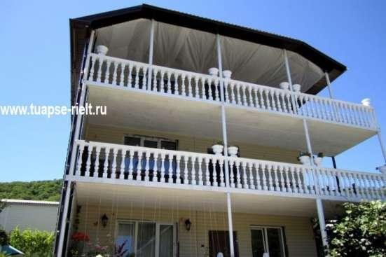 Продаю гостевой дом оформлен ИЖС 33 комнат