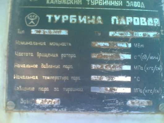 Предлагаю с хранения Парогенератор. Турбогенератор Т-2,5- в г. Ереван Фото 1