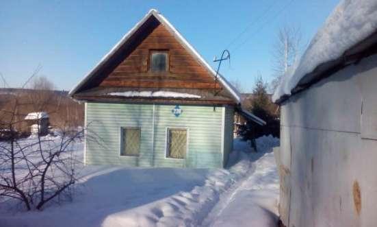 Продам дом в центральном районе г. Кемерово, чистая продажа