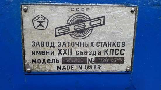 Станок универсально-заточной мод. 3Д642Е, ООО ПКФ «Калибр СТ в Челябинске Фото 1