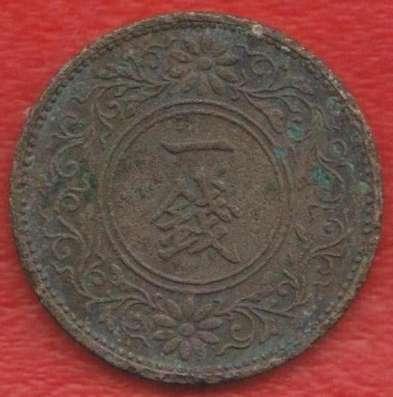 Япония 1 сен 1933 г.