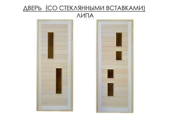 Дверь банная со стеклом, липа