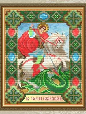 Икона Набор для рукоделия № 8