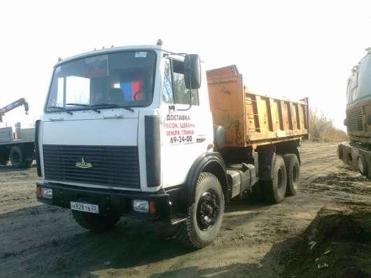 Уборка и вывоз мусора. в Барнауле Фото 1