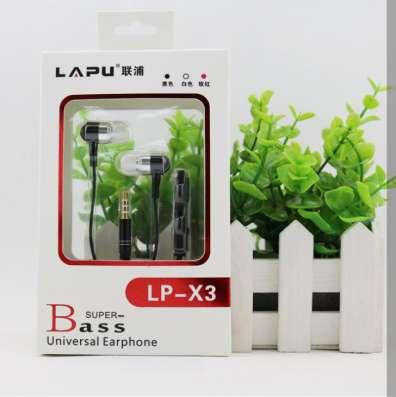 Наушники вкладыши LP-X3 с гарнитурой
