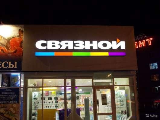 Изготовление вывесок для Вашего бизнеса в Новосибирске Фото 5