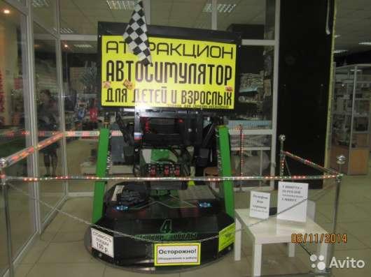 Продам Обмен автосимулятор