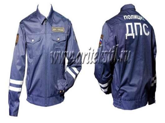 форма костюм для дпс гибдд гаи полиции