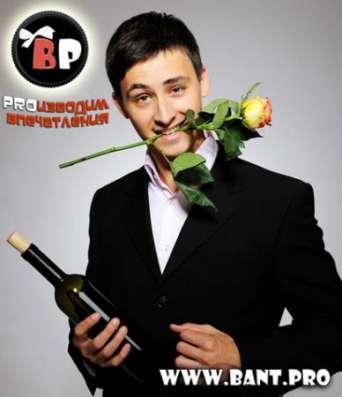 Акция! ФОТО+ВИДЕО- 46000р!!! Фотокнига в подарок!