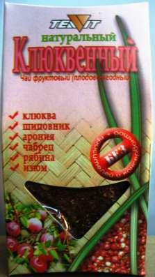 """Чай """"Клюквенный"""""""