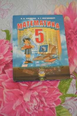 Учебники 5-11 класс в Тольятти Фото 3