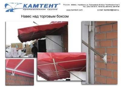"""торговое оборудование ООО """"КАМТЕНТ"""" в Тюмени Фото 3"""