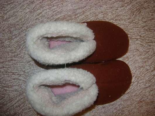 Тёплые тапочки