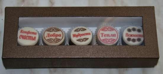Сувенир сладкий шоколад