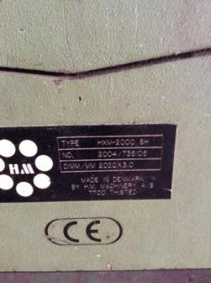 Листогибочный Станок HXM-2000 и ЛС-6 Новые