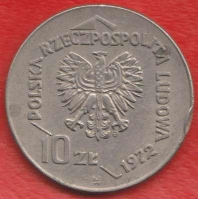 Польша 10 злотых 1972 г. 50 лет порту в Гдыне в Орле Фото 1