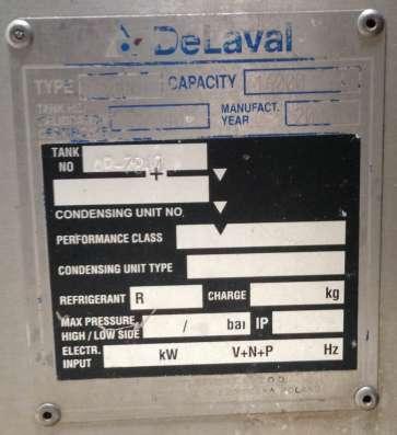 Танк охладитель DeLaval объем -16 куб. м., горизонтальный