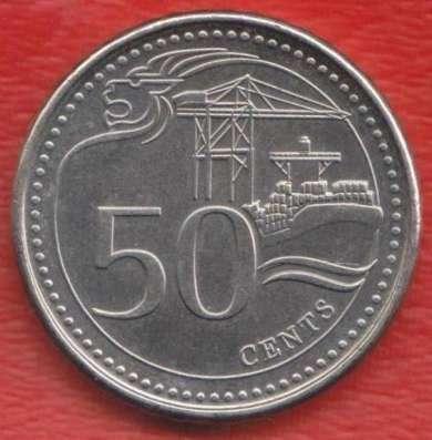 Сингапур 50 центов 2013 г.