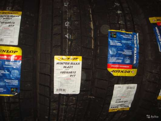 Новые японские Dunlop 195 65 R15 Winter Maxx WM01