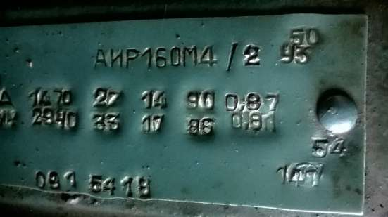 Стенд для проверки тнвд ки-15711-01